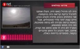 mastulim-article-image